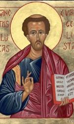 1 San Luca evangelista